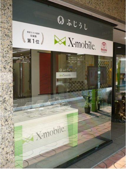 X-mobile 五泉店様