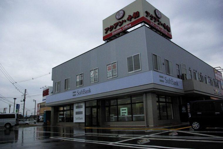 Soft Bank 長岡店 様 / 長岡市